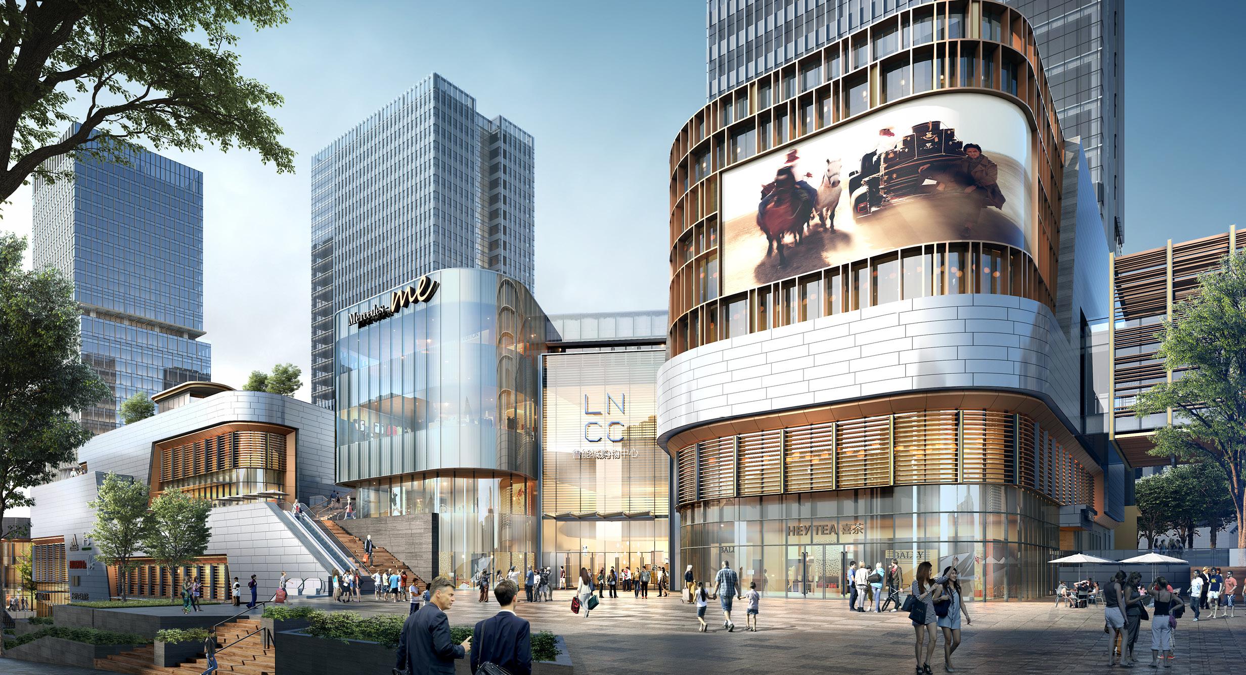 Chongqing Luneng City Phase III
